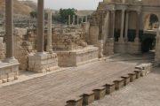 Beit Shean - Viaje a Israel