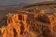 Masada - Viajes Iverem