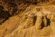 Qumran - Viaje cultural Iverem