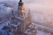 Viaje Iverem a San Petersburgo