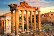 Foro romano - Viaje Iverem
